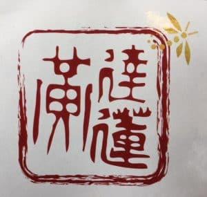 Logo de Darleen Wong